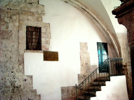 The picture I took of the Upper Room in Jerusalem (2007), where, reputedly, Jesus had his Last Supper with the disciples.